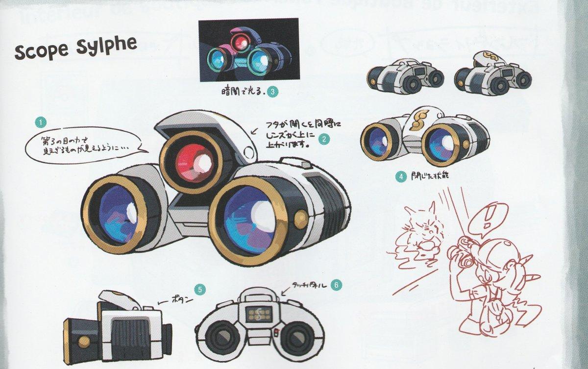 pokemon-lets-go-concept-art-7