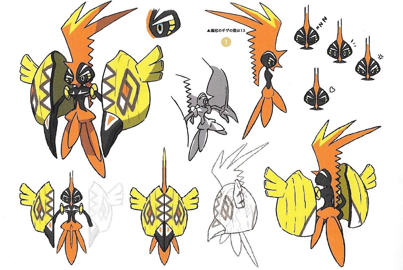 More Pokemon Sun Moon Concept Art Nintendo Everything