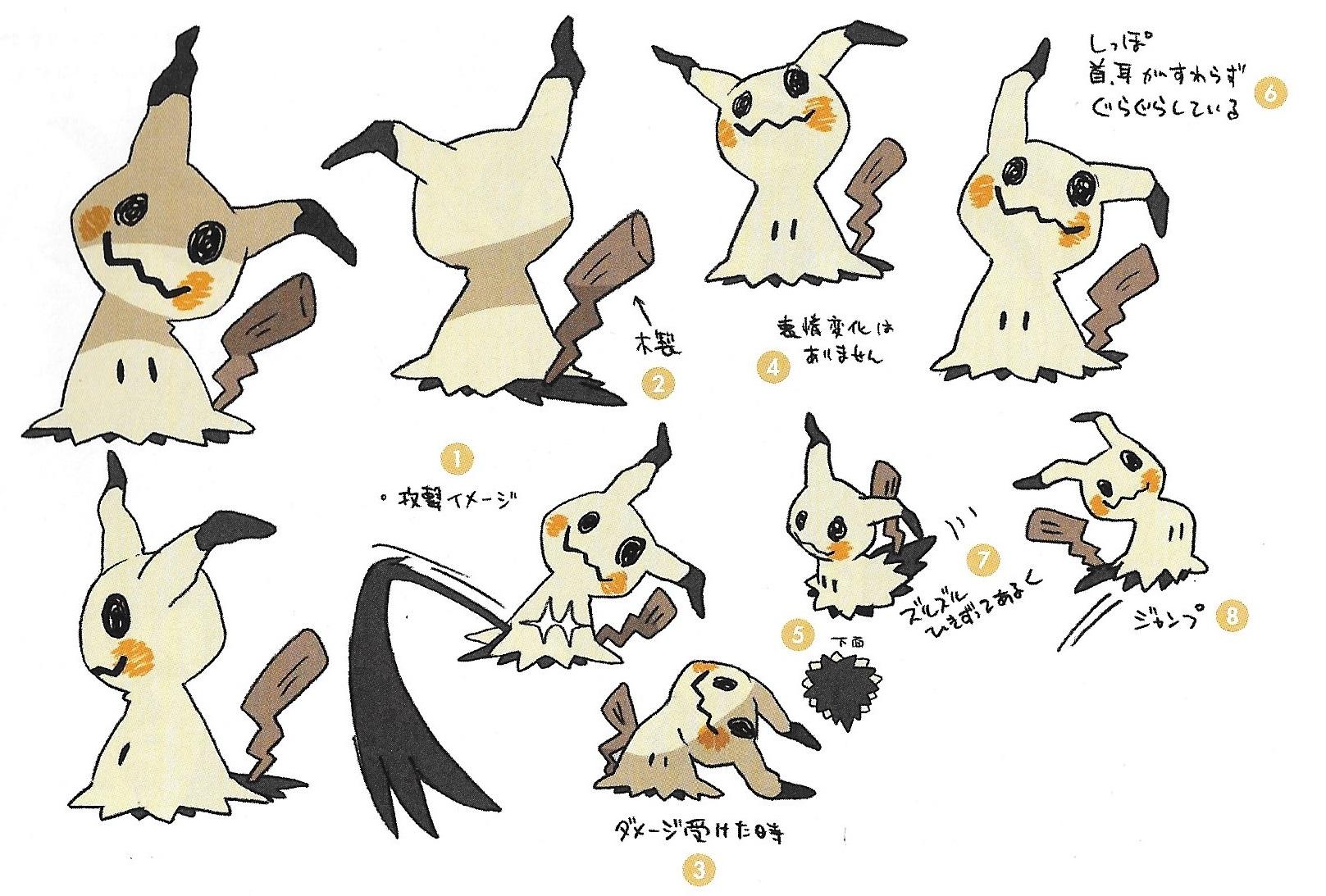 More Pokemon Sun Moon Concept Art Nintendo Everything