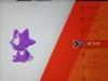 pokemon-leak-5