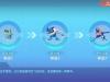 pokemon-unite-3