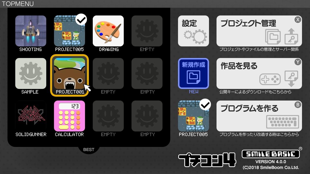 SmileBoom Archives - Nintendo Everything