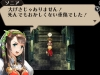 Radiant Historia Perfect Chronology 006
