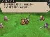 Radiant Historia Perfect Chronology 036