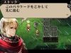Radiant Historia Perfect Chronology 040