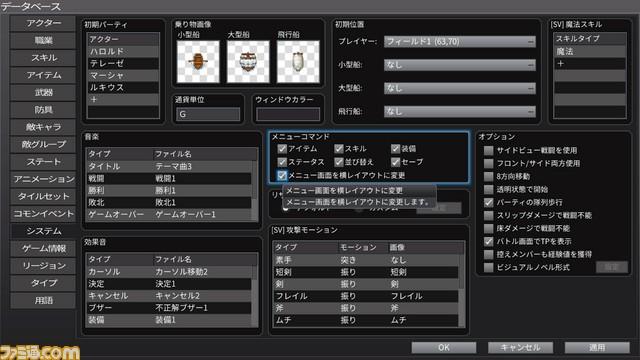 RPG Maker MV Archives - Nintendo Everything