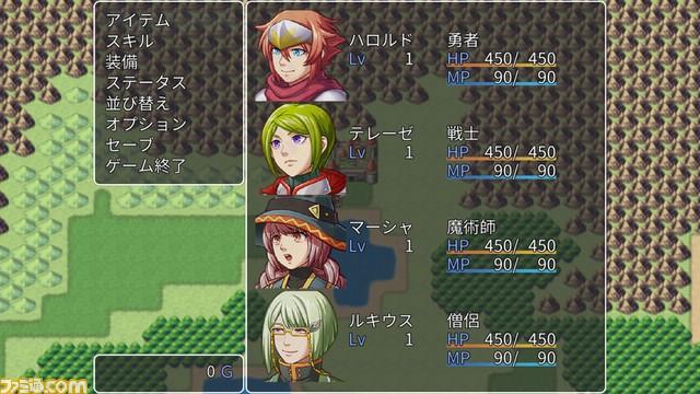 New RPG Maker MV screens and details - Nintendo Everything