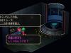 saga-frontier-remastered-1