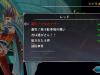 saga-frontier-remastered-14