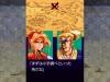 samurai-aces-5