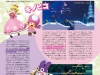 scan (6)