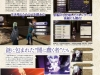 scan (15)