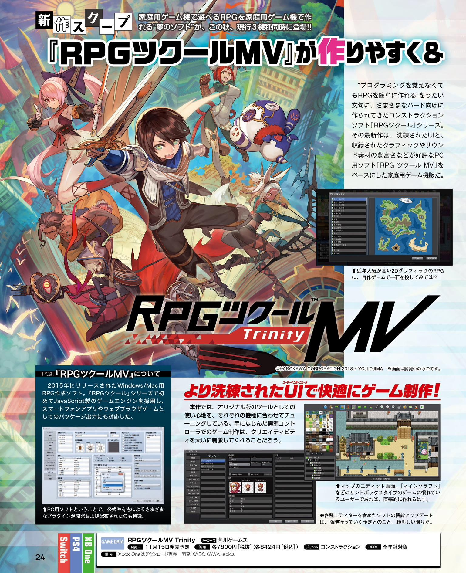 Scans roundup - RPG Maker MV, Cytus Alpha, Mega Man 11, The