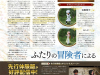 scan (8)