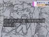 scrapped-pokemon-2