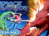 space-harrier-1