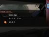 Shin-Hayarigami-1-2-Pack_2019_05-02-19_027_600
