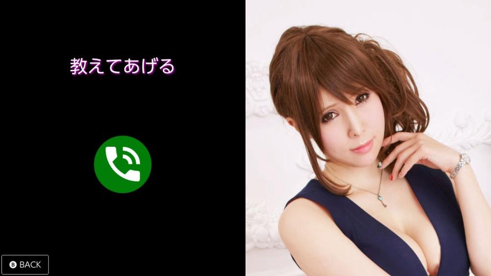 Ai Sakura Nude Photos 74