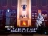 Shin-Megami-Tensei-III-Nocturne-HD-Remaster_2020_08-24-20_007
