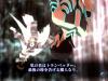 Shin-Megami-Tensei-III-Nocturne-HD-Remaster_2020_08-24-20_024