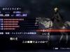 Shin-Megami-Tensei-III-Nocturne-HD-Remaster_2020_08-24-20_025