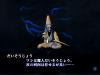 Shin-Megami-Tensei-III-Nocturne-HD-Remaster_2020_08-24-20_026
