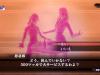 Shin-Megami-Tensei-III-Nocturne-HD-Remaster_2020_08-24-20_027