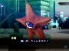 shin-megami-tensei-iii-hd-5