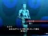 Shin-Megami-Tensei-III-Nocturne-HD-Remaster_2020_09-15-20_001