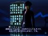 Shin-Megami-Tensei-III-Nocturne-HD-Remaster_2020_09-15-20_004