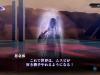 Shin-Megami-Tensei-III-Nocturne-HD-Remaster_2020_09-15-20_005