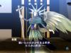Shin-Megami-Tensei-III-Nocturne-HD-Remaster_2020_09-15-20_008