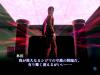 Shin-Megami-Tensei-III-Nocturne-HD-Remaster_2020_09-15-20_010