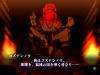 Shin-Megami-Tensei-III-Nocturne-HD-Remaster_2020_09-15-20_013