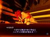 Shin-Megami-Tensei-III-Nocturne-HD-Remaster_2020_09-15-20_015