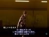 Shin-Megami-Tensei-III-Nocturne-HD-Remaster_2020_09-15-20_021