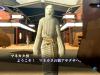 Shin-Megami-Tensei-III-Nocturne-HD-Remaster_2020_09-15-20_027