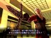 Shin-Megami-Tensei-III-Nocturne-HD-Remaster_2020_10-08-20_004_600