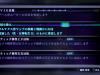 Shin-Megami-Tensei-III-Nocturne-HD-Remaster_2020_10-08-20_009_600