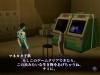 Shin-Megami-Tensei-III-Nocturne-HD-Remaster_2020_10-08-20_010_600