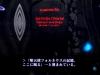 Shin-Megami-Tensei-III-Nocturne-HD-Remaster_2020_10-08-20_012_600