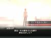Shin-Megami-Tensei-III-Nocturne-HD-Remaster_2020_10-08-20_014_600