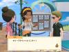 story-seasons-pioneers-olive-town-57