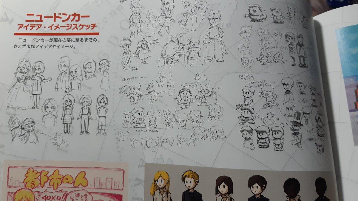 New batch of Super Mario Odyssey concept art - Nintendo Everything