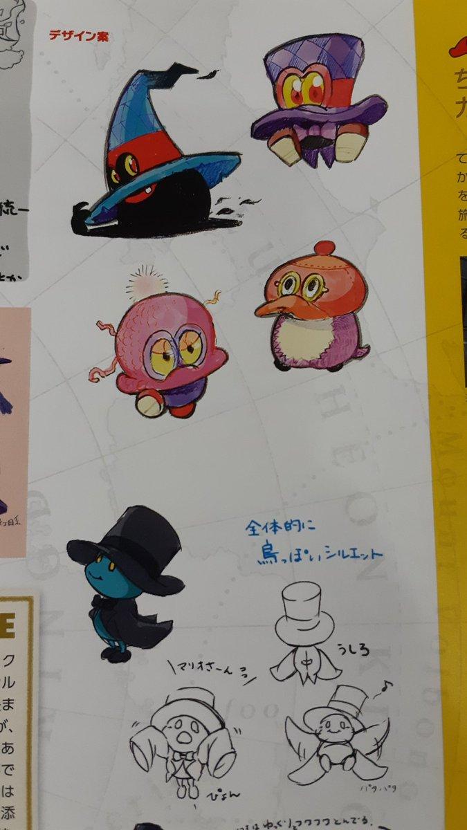 New Batch Of Super Mario Odyssey Concept Art Nintendo Everything