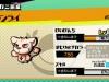 3DS_SushiStrikerTheWayofSushido_scrn09_E3