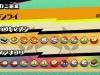 3DS_SushiStrikerTheWayofSushido_scrn11_E3