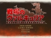 valkyria-chronicles-1-1