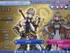 xeno-battle-2