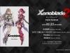 xenoblade-2-soundtrack